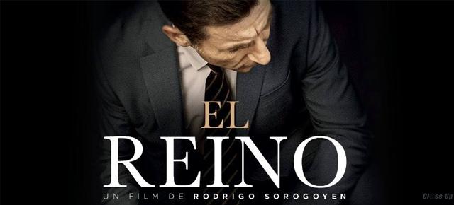 El Reino : Jusqu'ici tout va bien…