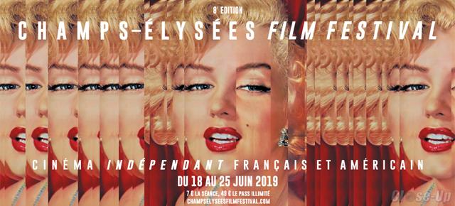 Champs-Elysées Film Festival : 8ème édition !